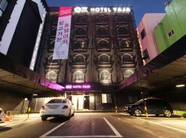 Hotel Photo: Hotel Yaja Pohang Yeongildae