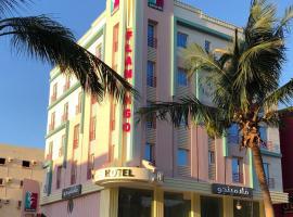 Hotel fotoğraf: FLAMINGO Boutique Hotel By ALBALAD INN