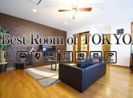 Hotel photo: 【浅草!!秋葉原‼3分】エリア最大16名の大人数部屋!!フリーWifi!AS132