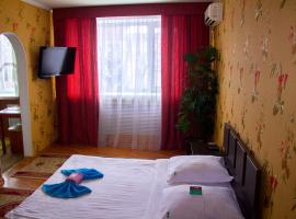 Hotel photo: Santiago Parkhaus Apartment