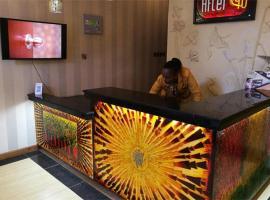 Hotel near 나이로비