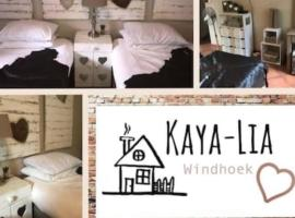 מלון צילום: Kaya-Lia Self Catering