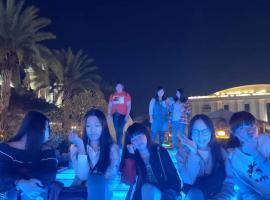 Hotel near Zhongxing Xincun