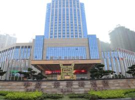 A picture of the hotel: Zhongding Hotel