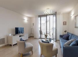 Фотография гостиницы: Rental Israel-Mamila Residences 14