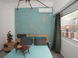 A picture of the hotel: Na'maste Apartments