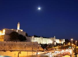 Hotel photo: Billion Dollar Kosher Apt in Mamilla