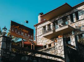 Hotel photo: Aenao