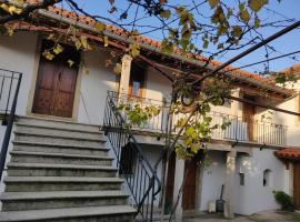 Gambaran Hotel: Quinta da Dona Zélia