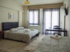 Hotel photo: Olokliro Diamerisma