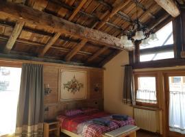 Hotel photo: La Grolla Rooms & Apartments