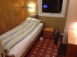 รูปภาพของโรงแรม: Nice room in villa