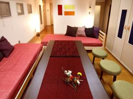 Hotel photo: Kamakura suite
