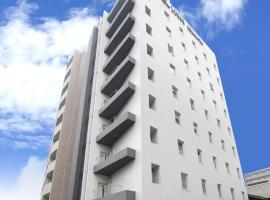 Фотографія готелю: Vessel Inn Hiroshima Ekimae
