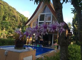 Hotel near Chonburi