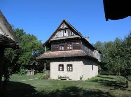 Hotel photo: Ethno Village Stara Lonja