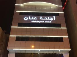 Hotel near Ad-Dammam