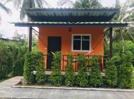 A picture of the hotel: Pim bungalow
