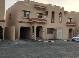 A picture of the hotel: Stay Doha