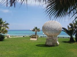 Hotel Foto: Appartement vue sur mer à Hammamet