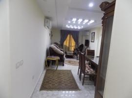 Photo de l'hôtel: شارع السودان