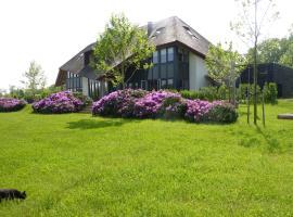 Gambaran Hotel: Landgoed Emelaar Lodge