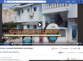 Hotel near Comoros