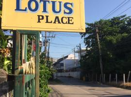 Hotel photo: Lotus Place Sukhothai