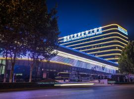 Hotel photo: Linyi Shang Cheng Blue Horizon Hotel