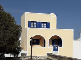 Hotel photo: Cycladic Residence