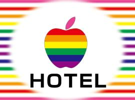 A picture of the hotel: AppleHotel