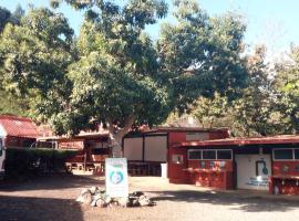 Хотел снимка: Campamento Quimpi