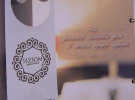 Hotel photo: Izum