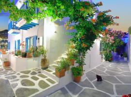 Hotel photo: Hotel Nazos