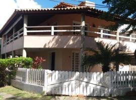 รูปภาพของโรงแรม: Casa