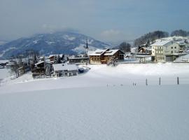 Hotel photo: Genusshotel Alpenblick