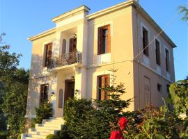A picture of the hotel: Vogiatzopoulou Guesthouse