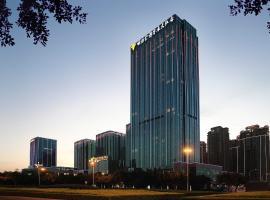 A picture of the hotel: Empark Hotel Fuzhou Exhibition Centre