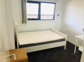 Hotel photo: Sydney Airport Apartment 54 悉尼机场公寓