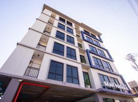 Hotel foto: ฺBaan Paknam Hotel