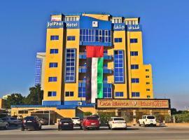 Hotel photo: Julphar Hotel