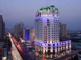 Hotel Photo: Grand Noble Hotel Dongguan