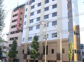 A picture of the hotel: Hotel Musashino no Mori