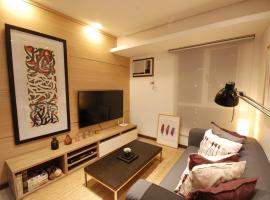Hotel photo: 1BR Hygge-inspired Apartment near Uptown Mall BGC