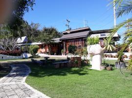 Hotel photo: Por Ar Yor Resort