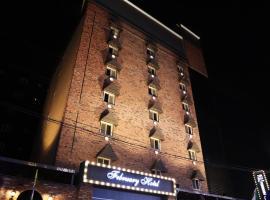 صور الفندق: February Hotel Gimhae