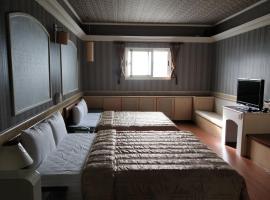 รูปภาพของโรงแรม: 王鏘汽車旅館