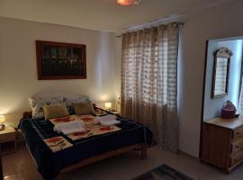 Zdjęcie hotelu: DAVID-IN 1