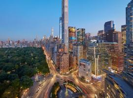 Hotel Photo: Mandarin Oriental New York