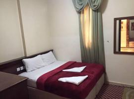 Hotel photo: Tharawat Diyafat Al Rehaman
